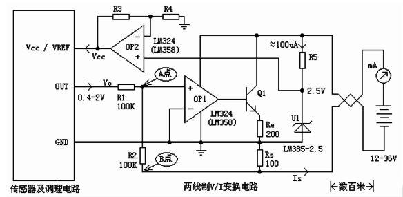 制作印制电路板,在印制电路板上组装元器件