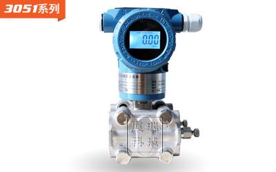 3051压力变送器实拍图_展瑞科技提供