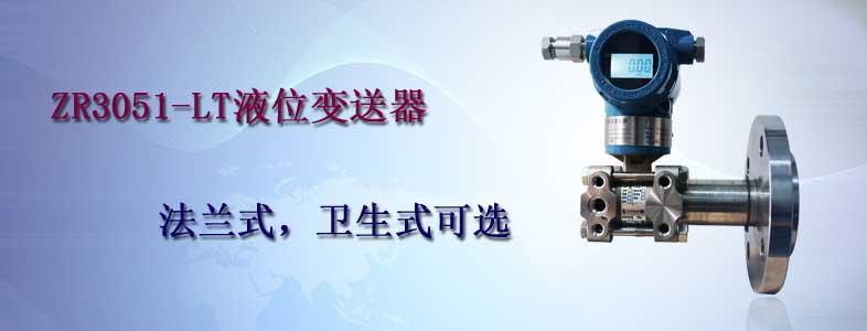郑州压力变送器