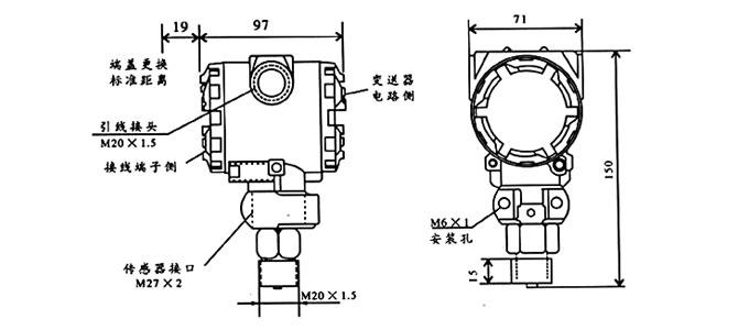 插入式液位变送器 外形尺寸图