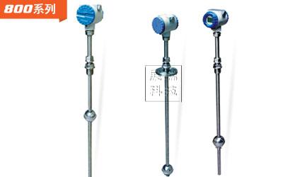 浮球液位计 浮球液位变送器