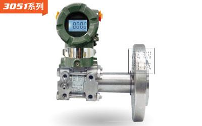 3051液位变送器