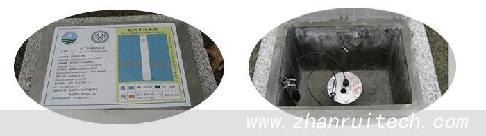 ZR2088静压式液位计污水工程图1