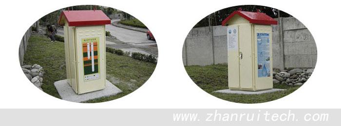 ZR2088静压式液位计污水工程图2