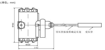导压式液位变送器外形尺寸图