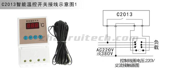 风机温控器_大功率温控器接线图1