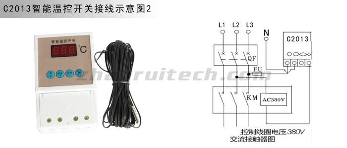 风机温控器_大功率温控器接线图2