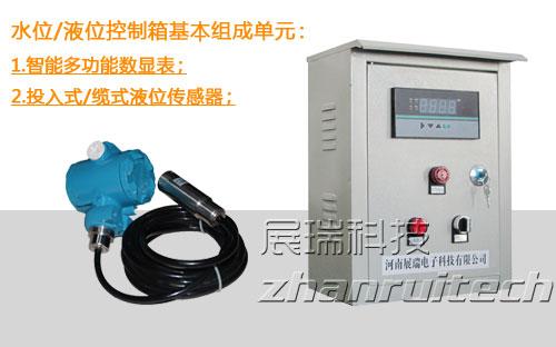 液位自动控制箱基本组成单元图