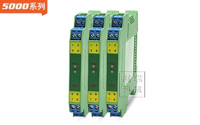 隔离式安全栅_电流输入安全栅_电流输出安全栅