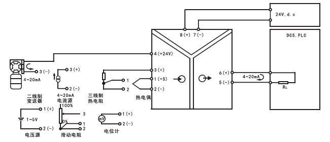 ZR-25P隔离器接线图