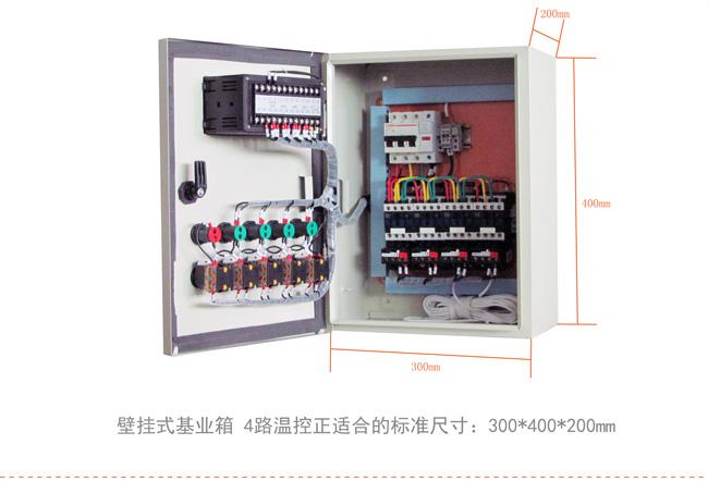 养殖温控箱,鸡舍温控箱,鸡舍温度控制箱 细节图1