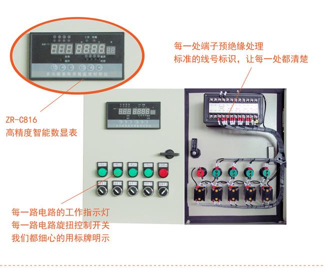 养殖温控箱,鸡舍温控箱,鸡舍温度控制箱 细节图2