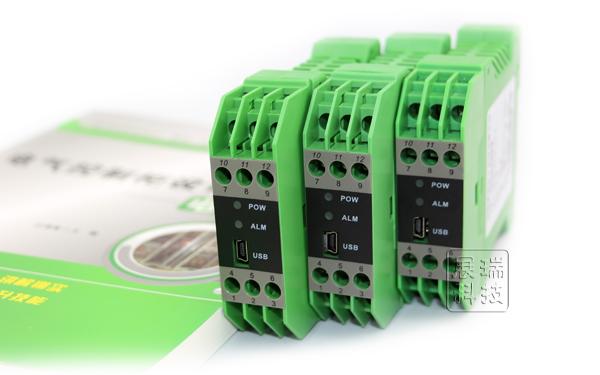 ZR-9000信号隔离器