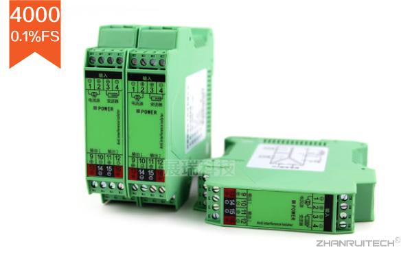 4-20mA模拟量隔离模块_信号隔离器_配电器
