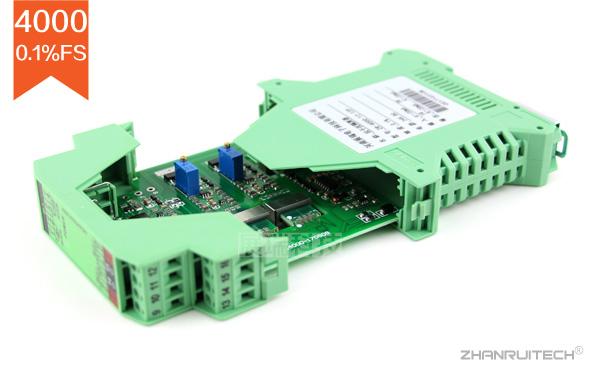 4-20mA模拟量隔离模块_信号隔离器_配电器-2