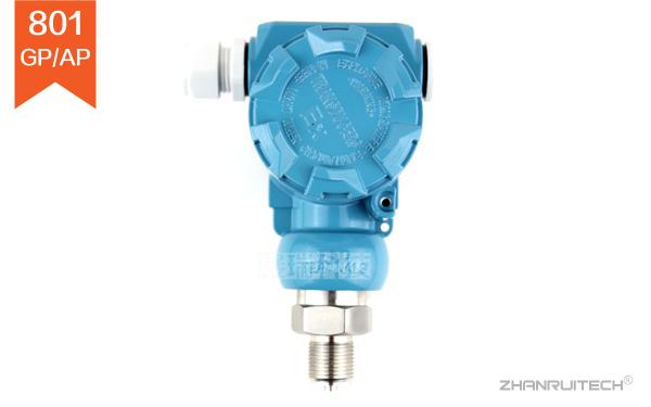 扩散硅压力变送器_2088扩散硅压力变送器