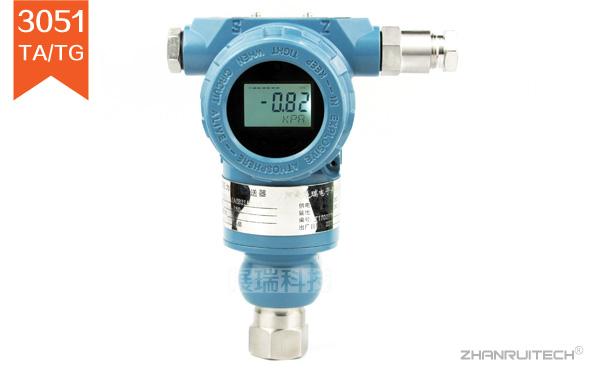 直连式压力变送器_3051T直装压力变送器