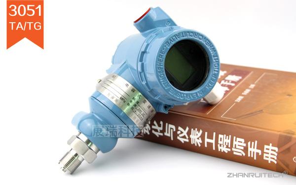 直连式压力变送器_3051T直装压力变送器-2