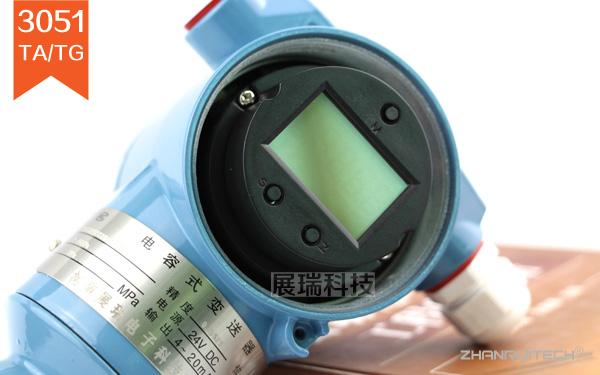 直连式压力变送器_3051T直装压力变送器-3