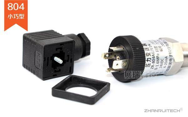 小巧型压力传感器_棒状,小巧型压力变送器-3
