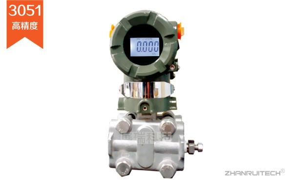 单晶硅压力变送器_3051X单晶硅压力变送器