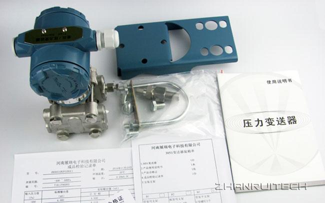 3051负压变送器,炉膛负压变送器