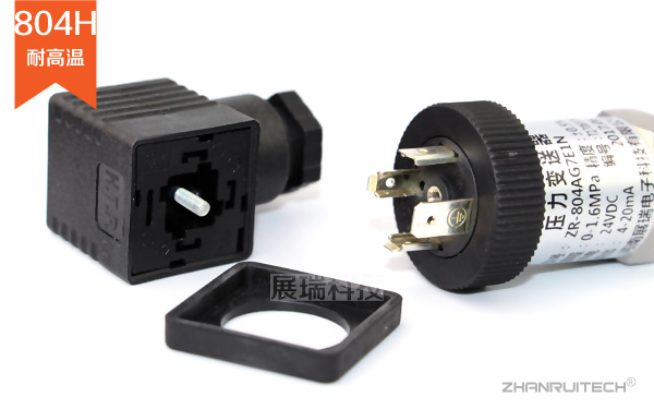 高温型压力传感器_小型耐高温压力传感器-2