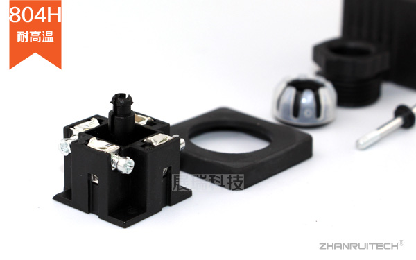 高温型压力传感器_小型耐高温压力传感器-3