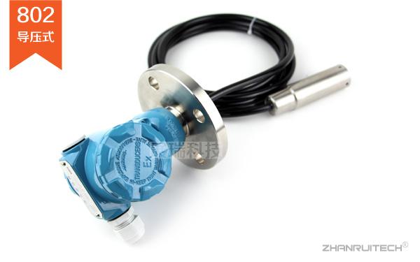 导压式液位计_导压式液位变送器-2