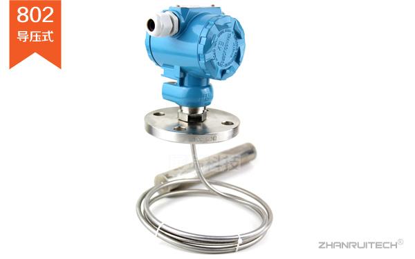 导压式液位计_导压式液位变送器