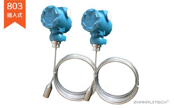 插入式液位计_插入式液位变送器