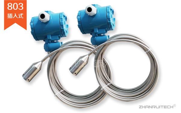 插入式液位计_插入式液位变送器-2