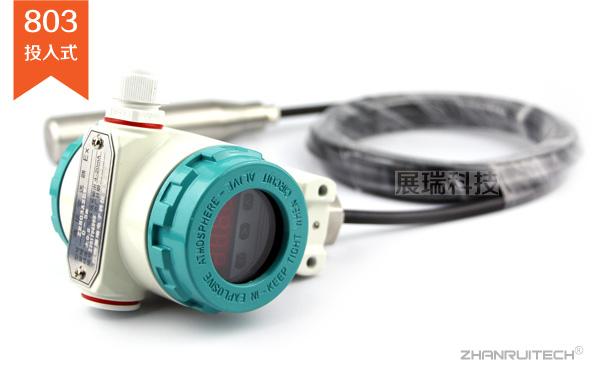 投入式液位变送器_缆式,投入式液位计厂家-2