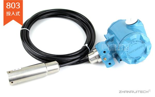 投入式液位变送器_缆式,投入式液位计厂家-3