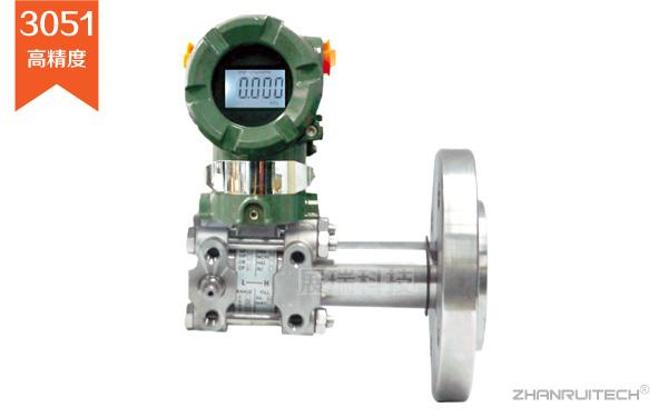 高精度液位变送器_3051X高精度液位变送器
