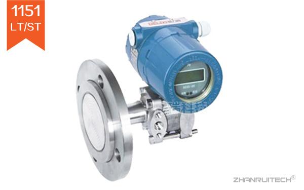 1151液位变送器_电容式液位变送器