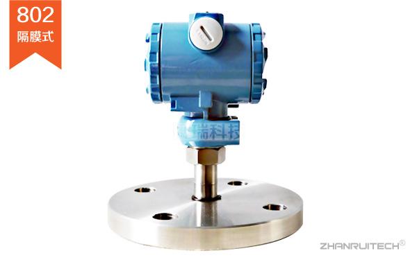 单法兰液位变送器_卫生型液位变送器