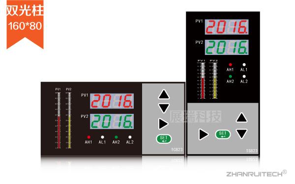双通道,双光柱数显表_双回路数字显示控制仪