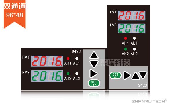 双通道,双光柱数显表_双回路数字显示控制仪-3