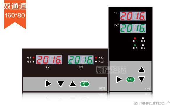 双通道,双光柱数显表_双回路数字显示控制仪-2