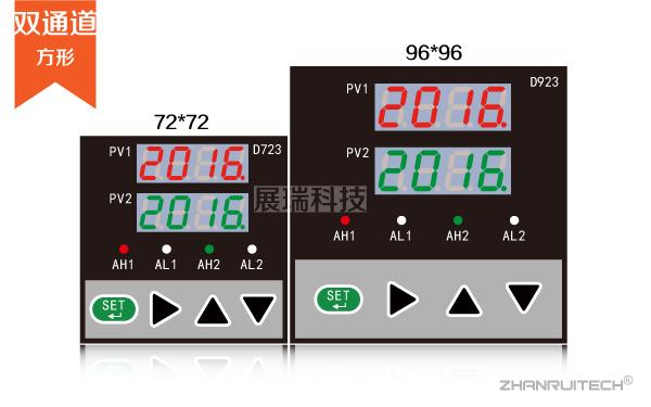 双通道,双光柱数显表_双回路数字显示控制仪-4