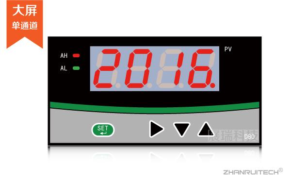 D803数字显示控制仪_智能数字显示控制仪