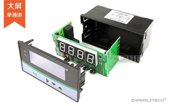 D803数字显示控制仪_智能数字显示控制仪-3