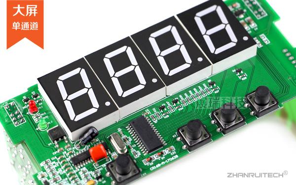 D803数字显示控制仪_智能数字显示控制仪-2