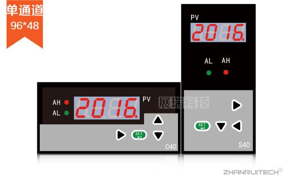 单通道,单光柱数显表_单回路数字显示控制仪-2