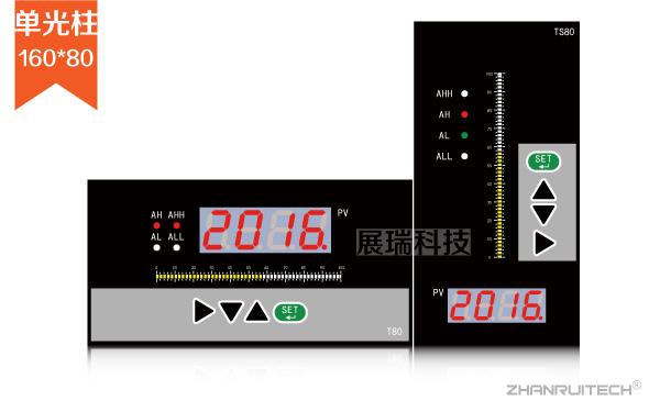 单通道,单光柱数显表_单回路数字显示控制仪