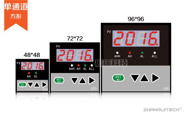 单通道,单光柱数显表_单回路数字显示控制仪-3