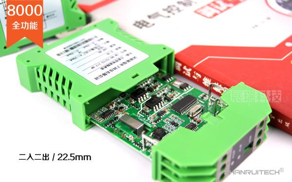 二进二出,二入二出信号隔离器_信号隔离模块-2