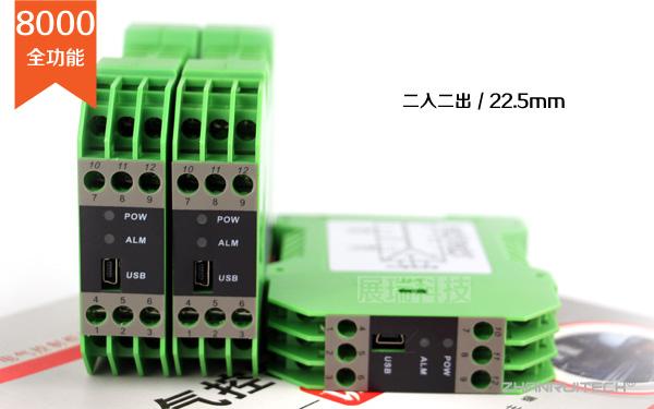 二进二出,二入二出信号隔离器_信号隔离模块