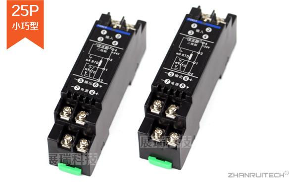 热电阻信号隔离器_热电偶信号隔离器